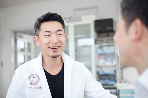 直方 園田歯科医院